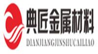 深圳网络营销品牌