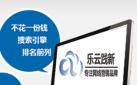 深圳网络推广,新闻稿优化:品牌词排名到百度首页的操作步骤