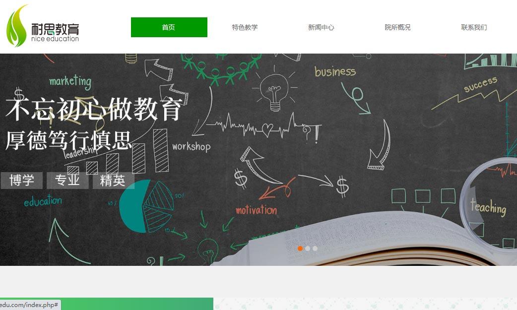深圳市佳耐思文化发展有限公司www.kingnicedu.com